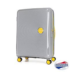 AT美國旅行者 25吋Curio立體唱盤刻紋硬殼可擴充TSA行李箱(鴿灰)
