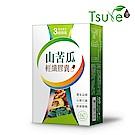 【日濢Tsuie】山苦瓜輕纖糖控膠囊 (60顆/盒)