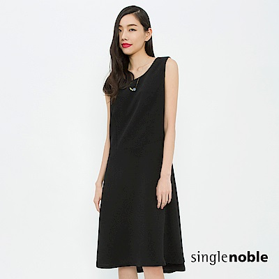 獨身貴族 晚宴風尚燕尾式傘狀背心洋裝(1色)