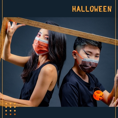 旭然 成人平面防護口罩-萬聖節限定款(5入/包)-酷炫黑