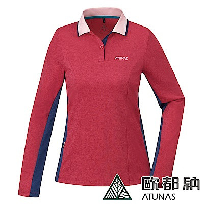 【ATUNAS 歐都納】防曬吸溼快乾抗菌女長袖排汗POLO衫A-P1828W紫紅