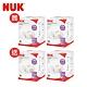 [買一送一] 德國NUK-超乾爽拋棄式防溢乳墊60片2盒 product thumbnail 1