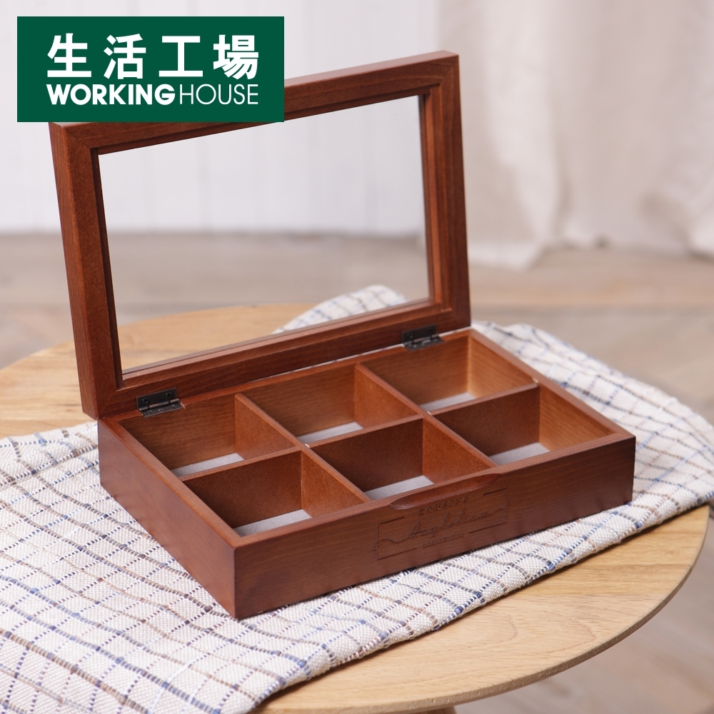 【倒數1天↓全館5折起-生活工場】Angelina飾品盒