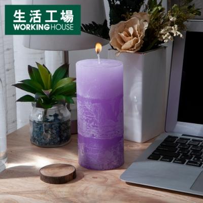【品牌週全館8折起-生活工場】銀花百合漸層6吋蠟燭