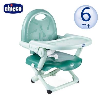 [滿額送腳皮機]chicco-Pocket snack攜帶式輕巧餐椅-鼠尾草綠