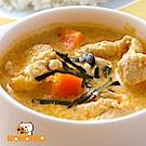 極鮮配 泰式椰香嫩雞 (270g/包)-6包入