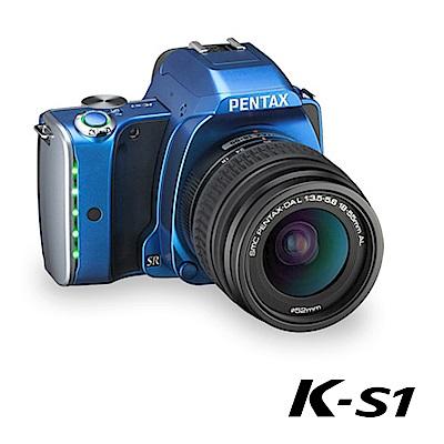 【福利品】PENTAX K-S1+DA 18-55WR 防水單鏡組(公司貨)