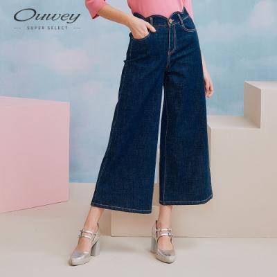 OUWEY歐薇 俏麗花邊腰頭寬管牛仔褲(藍)