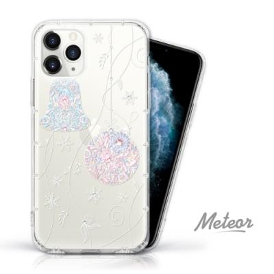 Meteor iPhone 11 Pro 奧地利水鑽殼 - 鈴鐺球