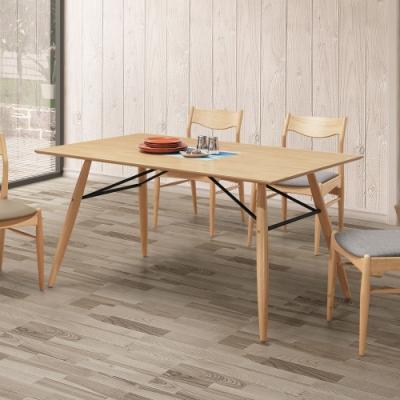 Boden-柯爾5尺北歐風餐桌(松木色)