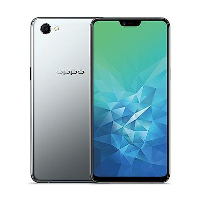 OPPO A3 (4G/128G) 6.2吋 全螢幕智慧型手機
