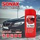 SONAX 光澤棕櫚蠟 高品質棕櫚蠟 恢復烤漆原有亮度和色澤 德國進口-快速到貨 product thumbnail 1