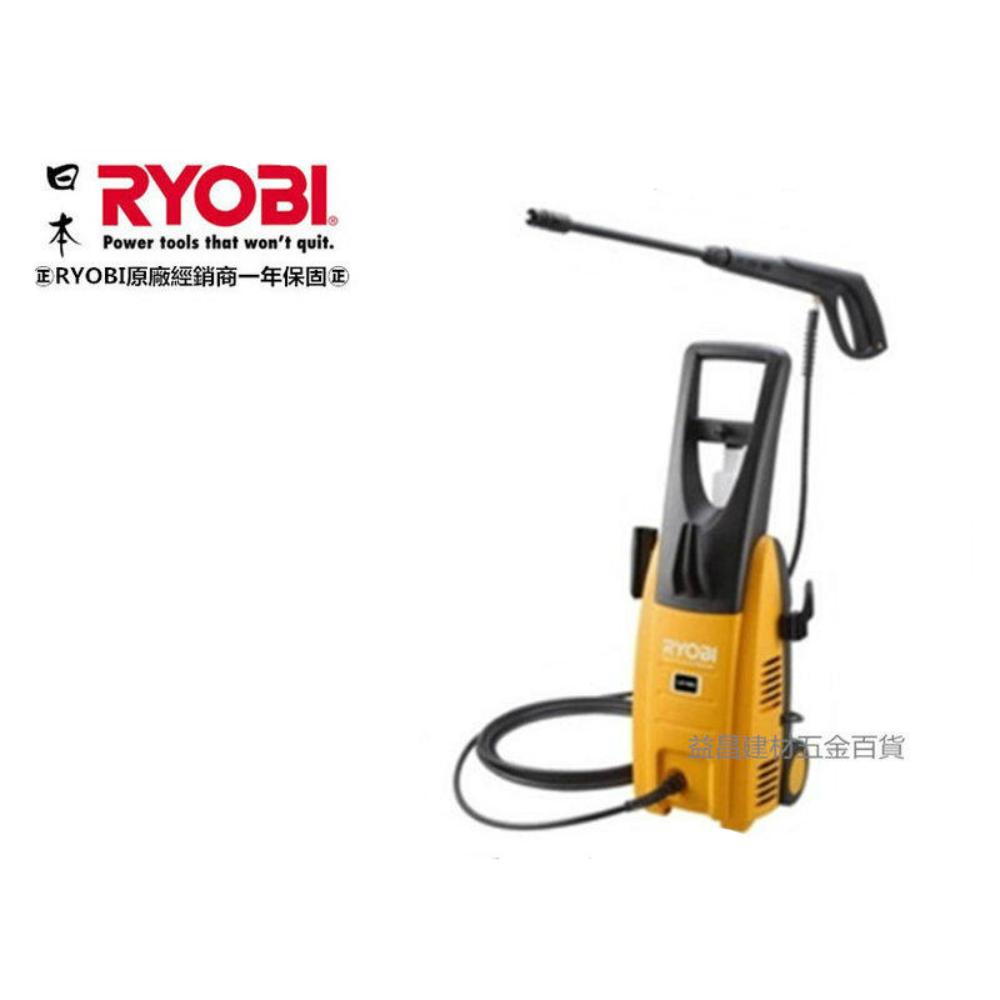 日本 良明 RYOBI AJP-1600 高壓清洗機 洗車機