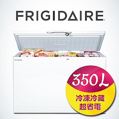 Frigidaire富及第 350L 商用等級冷藏冷凍櫃 FRT-3502SZR