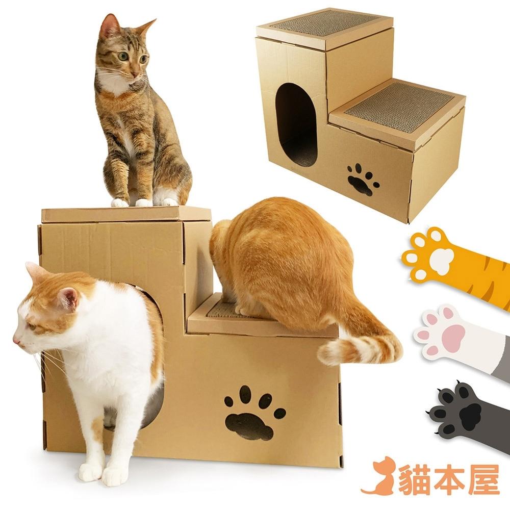 貓本屋 豪華版雙層貓抓板寵物貓屋