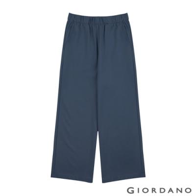 GIORDANO  女裝莫代爾垂墜風寬褲 - 41 雪花海軍藍