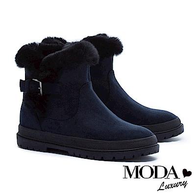短靴 MODA Luxury 簡約釦帶裝飾兔毛點綴厚底短靴-藍