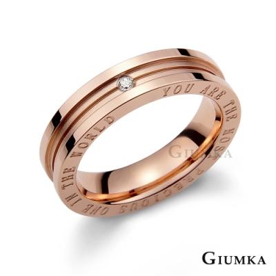 GIUMKA白鋼戒指玫金色女戒珍愛情人贈鋼鍊 單個價格