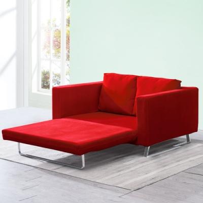 AS-凱西紅色布沙發床-150x183x80cm