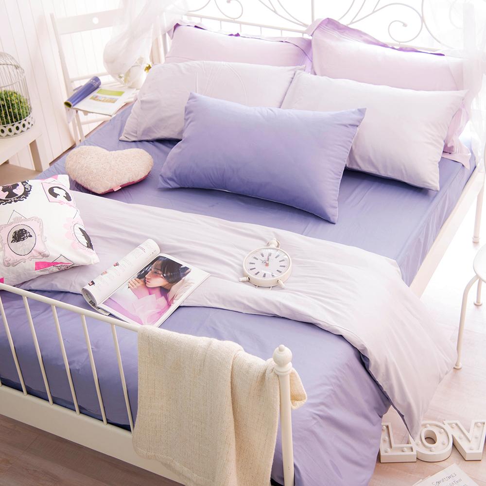 OLIVIA  薰衣紫 銀紫  雙人兩用被套床包四件組 素色無印