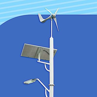 DIGISINE風光互補智能路燈 - 24V系統/5000流明/黃光 DS-002