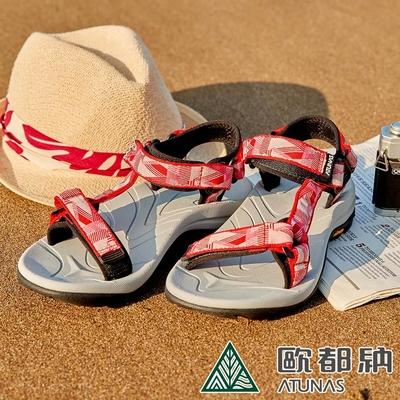 【ATUNAS 歐都納】女款暢遊天地減震織帶涼鞋A1GCCC03珊瑚紅/晴雨兩用鞋/抗菌耐磨/黃金大底