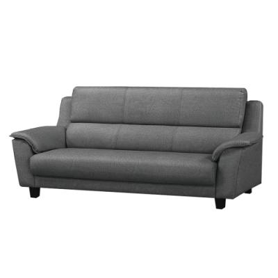 綠活居 瑟德亞時尚灰貓抓皮革三人座沙發椅-197x92x103cm免組