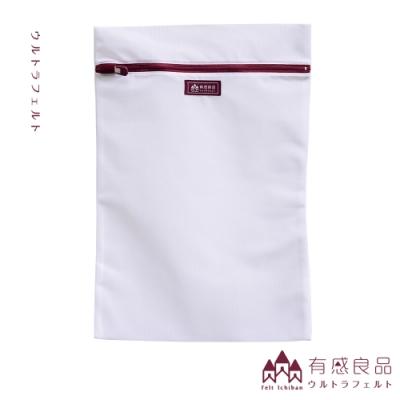 【有感良品】角型洗衣袋-35×50CM 極細款