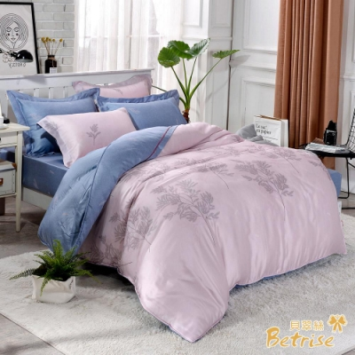 Betrise萊茵-粉  雙人-植萃系列100%奧地利天絲三件式枕套床包組