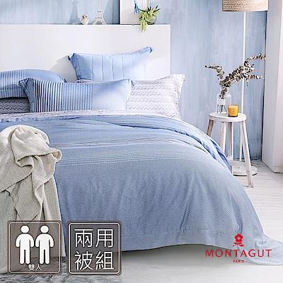 MONTAGUT-丹寧時光-100%天絲-四件式兩用被床包組(雙人)