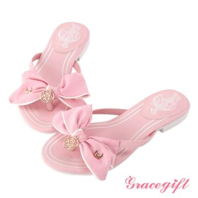 Grace gift-美少女戰士蝴蝶結飾釦涼托鞋 粉