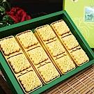 烘焙雅集 晶典綠豆皇(12入/盒,共2盒)