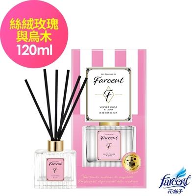 Farcent香水 室內擴香-絲絨玫瑰與烏木