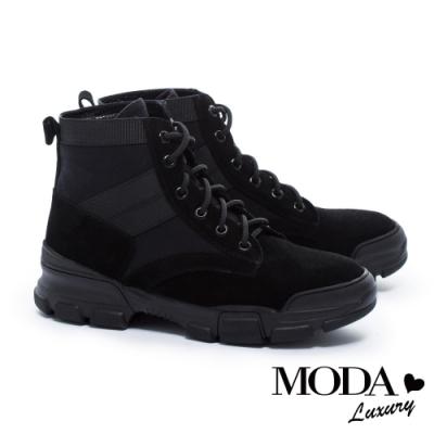短靴 MODA Luxury 個性工裝登山風牛麂皮拼接短靴-黑