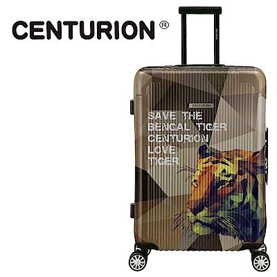 CENTURION美國百夫長26吋行李箱-動物保護系列孟加拉虎C75