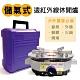金德恩 攜帶式遠紅外線儲氣式休閒爐附收納盒 product thumbnail 2
