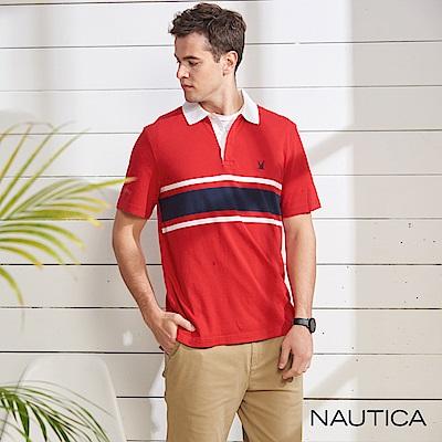 Nautica 撞色條紋短袖POLO衫-紅