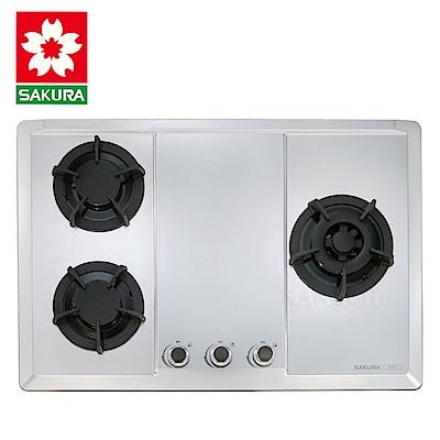 櫻花牌 G2633S 珍珠壓紋不鏽鋼檯面式三口瓦斯爐(天然)
