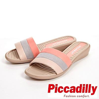 Piccadilly 舒適軟底 平底拖鞋 女鞋-粉橘色(另有銀灰、黑)