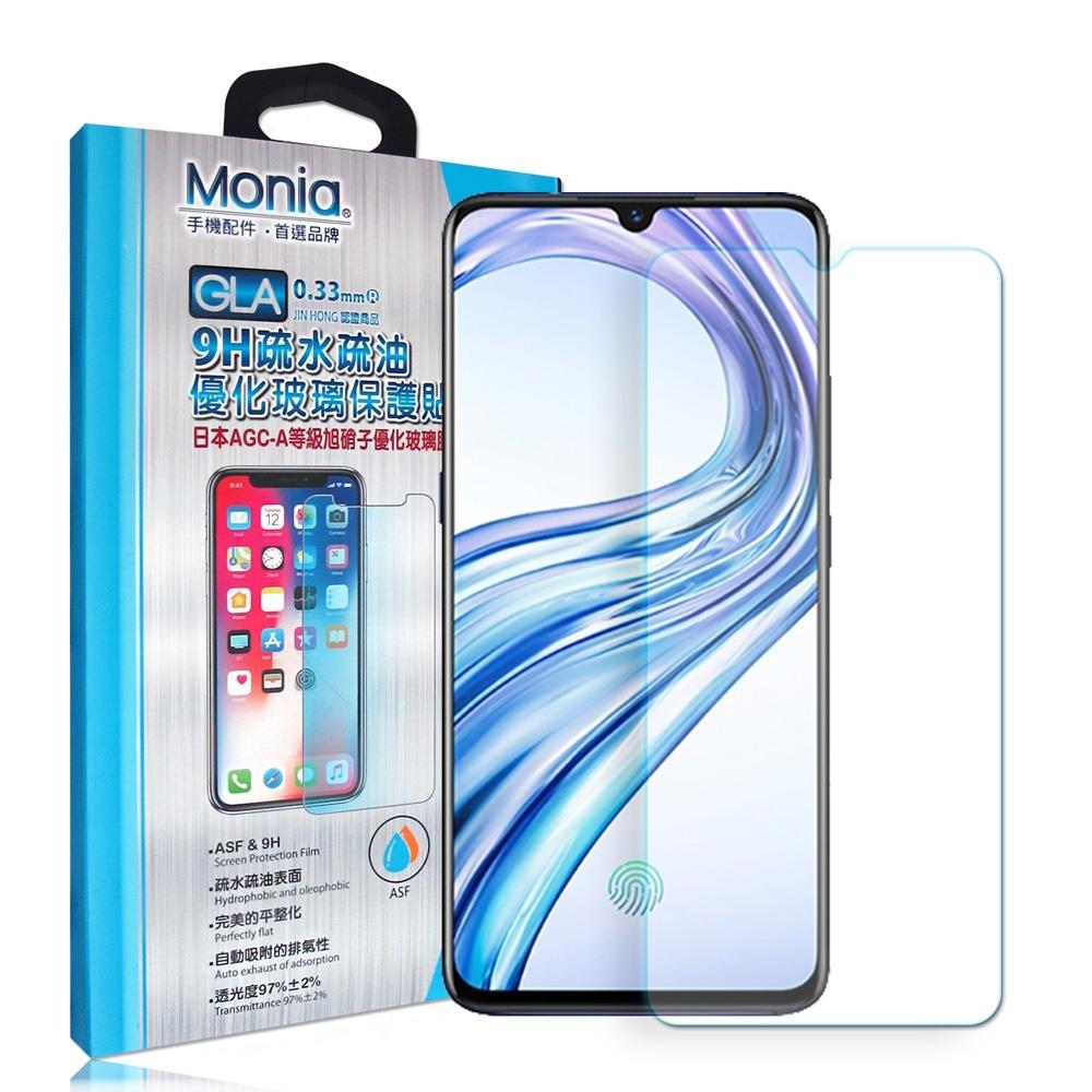 MONIA vivo X23 日本頂級疏水疏油9H鋼化玻璃膜