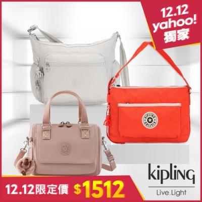 [限時搶]Kipling 12月限定氣質時尚百搭造型包 (後背/側背任選均一價)