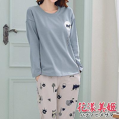 睡衣 居家休閒睡衣褲組 長袖圓領舒適棉質(灰藍) 花漾美姬