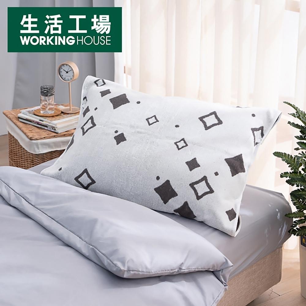 【雙11暖身3件3折-生活工場】燦燦星辰灰緹花枕巾