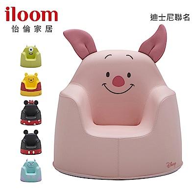 【iloom怡倫】ACO迪士尼聯名-小豬小沙發(媽咪抱抱椅)
