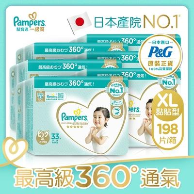 幫寶適 一級幫 紙尿褲/尿布 (XL) 33片X6包_日本原裝/箱
