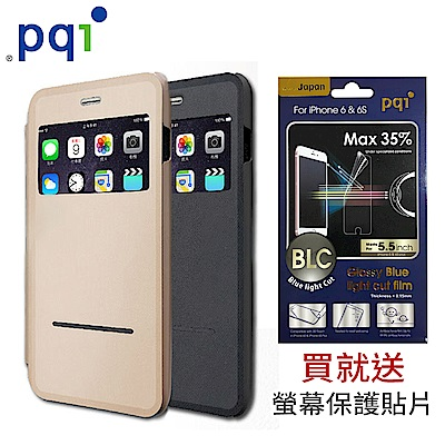 買殼送貼【Pqi】iPhone 6+/6s+ (5.5吋) 觸控感應式保護套