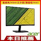 Acer KA241Y 24型 VA 薄邊框廣視角電腦螢幕 HDMI