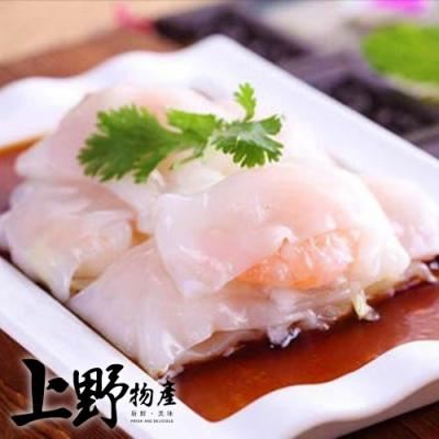 【上野物產】上江樓港式Q彈鮮蝦河粉(250g±10%/5條/包)x5包