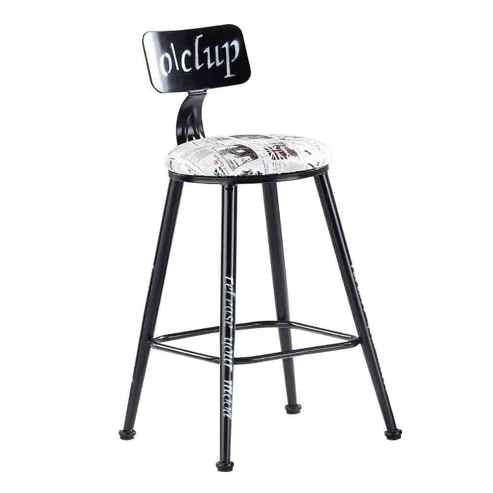 Boden-費狄奧塗鴉風吧台椅/高腳椅-35x35x92cm