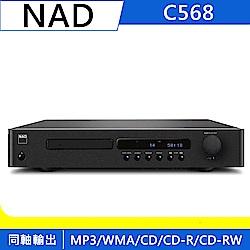 NAD CD 唱盤 C568